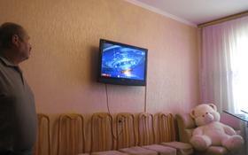 3-комнатная квартира, 68.6 м², 8/9 этаж, Розыбакиева за 35 млн 〒 в Алматы, Бостандыкский р-н