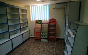 Магазин площадью 60 м², Микрорайон Астана 6 за 60 000 〒 в