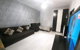 1-комнатная квартира, 45 м² посуточно, Мәңгілік Ел 52 — Улы Дала за 10 000 〒 в Нур-Султане (Астана), Есиль р-н