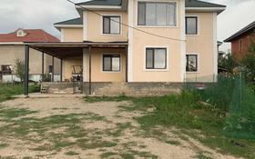 5-комнатный дом посуточно, 300 м², 13 сот., Кыргауылды — Новостройка за 40 000 〒