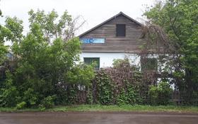 2-комнатный дом, 39 м², 2.5 сот., Дулатова 153 за 8.5 млн 〒 в Нур-Султане (Астана), Сарыарка р-н