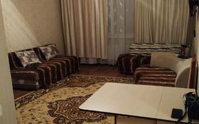 1-комнатная квартира, 37 м² помесячно, Нажимеденова 10 за 90 000 〒 в Нур-Султане (Астана), Алматы р-н