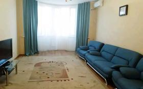 3-комнатная квартира, 140 м², 8/9 этаж посуточно, улица Маншук Маметовой 111 за 20 000 〒 в Уральске