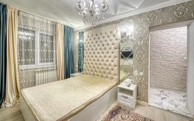 1-комнатная квартира, 21 м², 2/4 этаж посуточно, Байтурсынова 7 за 10 000 〒 в Шымкенте, Аль-Фарабийский р-н