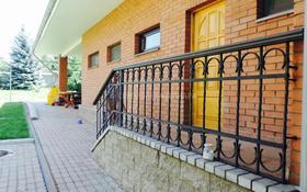 6-комнатный дом помесячно, 400 м², 18 сот., мкр Горный Гигант, Жамакаева за ~ 1.3 млн 〒 в Алматы, Медеуский р-н