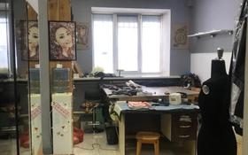 Магазин площадью 61 м², Кабанбай Батыра — Кунаева за 58 млн 〒 в Алматы, Медеуский р-н