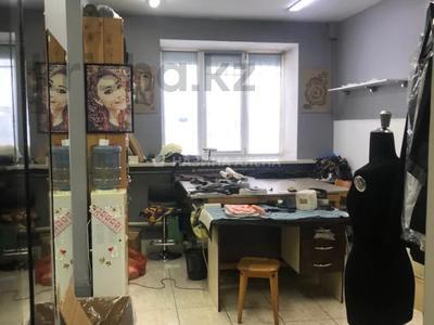 Магазин площадью 61 м², Кабанбай Батыра — Кунаева за 53 млн 〒 в Алматы, Медеуский р-н
