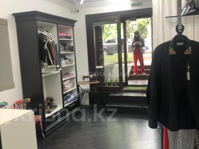 Магазин площадью 61 м², Кабанбай Батыра — Кунаева за 53 млн 〒 в Алматы, Медеуский р-н — фото 2