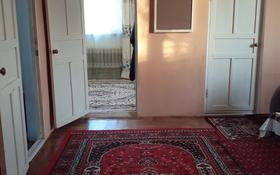 5-комнатный дом, 95 м², 8 сот., Тәуелсіздік 75 за 6.8 млн 〒 в Узынагаш