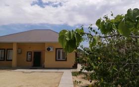 4-комнатный дом, 144 м², 7 сот., Жетісу за 12.5 млн 〒 в Актау