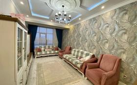 3-комнатная квартира, 120 м², 6/14 этаж, Гоголя за 61 млн 〒 в Алматы, Медеуский р-н
