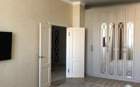3-комнатная квартира, 96 м², 10/10 этаж, 13-й мкр 54 за 45 млн 〒 в Актау, 13-й мкр