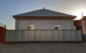 5-комнатный дом, 74.9 м², 10 сот., Наурыз 9 көше б/н за 13 млн 〒 в