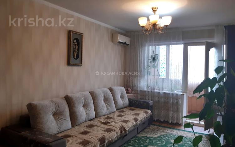 3-комнатная квартира, 65 м², 5/5 этаж, мкр Аксай-3 — Момышулы за 19.5 млн 〒 в Алматы, Ауэзовский р-н
