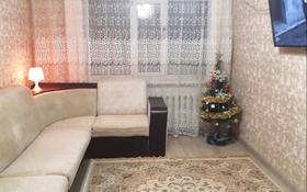 3-комнатная квартира, 65 м², 4/5 этаж, Юбилейный за 14 млн 〒 в Кокшетау