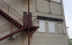 Здание, Жана Орда 5/2 площадью 1052 м² за 4 000 〒 в Уральске