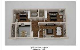3-комнатная квартира, 117.6 м², 6/6 этаж, мкр Центральный, Махамбета Утемисова 125Б за 37.7 млн 〒 в Атырау, мкр Центральный
