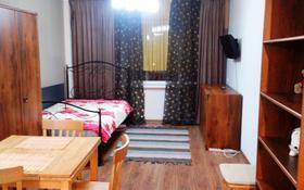 1-комнатная квартира, 35 м² по часам, Торайгырова 3/1 — Солнечный за 1 000 〒 в Нур-Султане (Астане), р-н Байконур