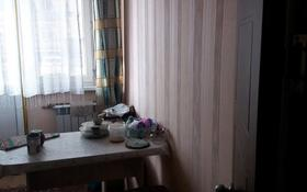 1-комнатная квартира, 34 м², 1/9 этаж, Асыл Арман за 12.5 млн 〒 в Иргелях