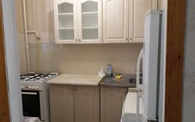2-комнатная квартира, 50 м², 4/9 этаж помесячно, 13-й мкр 30 за 70 000 〒 в Актау, 13-й мкр