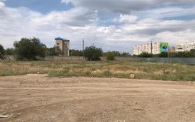 Участок 22 сотки, Конаева 2в за 17.5 млн 〒 в Актобе, Старый город