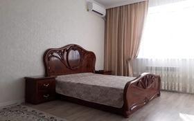 1-комнатная квартира, 42 м², 5 этаж посуточно, Батыс 2 за 8 000 〒 в Актобе, мкр. Батыс-2