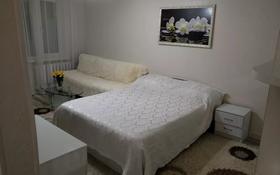 1-комнатная квартира, 44 м² посуточно, Желтоксан — Жибек жолы за 5 000 〒 в Алматы