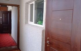 2-комнатный дом, 43.9 м², 13-й мкр 52б за 12.3 млн 〒 в Актау, 13-й мкр