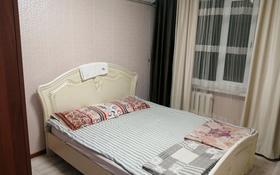 2-комнатная квартира, 48 м² посуточно, 6 мкр 8 за 10 000 〒 в Байконуре