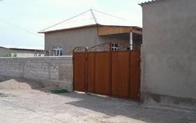 6-комнатный дом, 150 м², 15 сот., Ақ уй за 11 млн 〒 в Сарыагаш