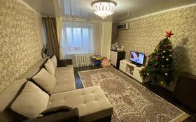 2-комнатная квартира, 56 м², 8/9 этаж, Красина 8/1 за 19.5 млн 〒 в Усть-Каменогорске