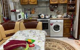 3-комнатная квартира, 52 м², 3/4 этаж, Калдаякова 6 за 18 млн 〒 в Шымкенте, Абайский р-н
