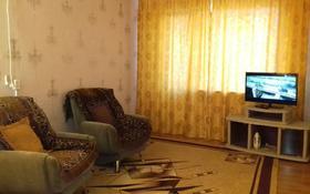1-комнатная квартира, 36 м², 4/5 этаж посуточно, Мухита 127 за 5 000 〒 в Уральске