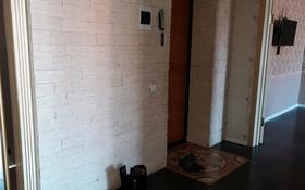 2-комнатная квартира, 57 м², 5/9 этаж посуточно, Батыс 2 20д — Молдагулова за 7 000 〒 в Актобе, мкр. Батыс-2