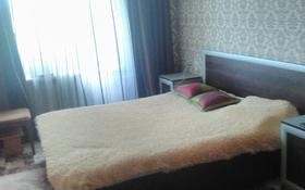 6-комнатный дом, 100 м², 5 сот., Нахимова за ~ 14.4 млн 〒 в Караганде, Казыбек би р-н