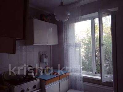 1-комнатная квартира, 31 м², 4/5 этаж, мкр Орбита-2, Навои 5 — Аль-Фараби за 12.6 млн 〒 в Алматы, Бостандыкский р-н — фото 2