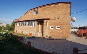 5-комнатный дом, 350 м², 22 сот., Журбы 99 за 20 млн 〒 в Усть-Каменогорске