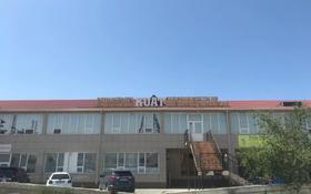 Здание, площадью 2673.5 м², 6-й мкр, 6А мкр 20 за 870 млн 〒 в Актау, 6-й мкр