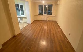 4-комнатная квартира, 103 м², 2 этаж, Набережная 7 за 30 млн 〒 в Павлодаре