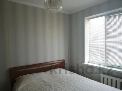 3-комнатная квартира, 55.7 м², 3/5 этаж, Авангард-2, Авангард-4 7 за 15.5 млн 〒 в Атырау, Авангард-2