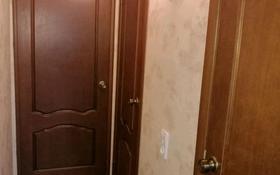 4-комнатная квартира, 100 м², 6/10 этаж помесячно, Бауыржана Момышулы 55 за 180 000 〒 в Кокшетау