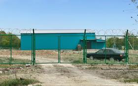 Склад бытовой 2 га, Молодежная 1 за 3 500 〒 в Жаркенте