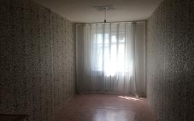 1-комнатная квартира, 14 м², 4/5 этаж, Кошевого 105 2 корпус 417 за 1.5 млн 〒 в Актобе