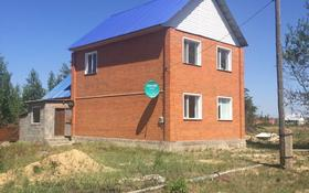 3-комнатный дом, 150 м², 10 сот., Тюльпановая 2 — Павлодарское за 15 млн 〒