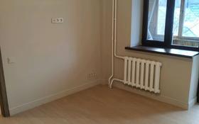 1-комнатная квартира, 24.5 м², 3/5 этаж, мкр Коктобе, Чайкиной — Достык за 18 млн 〒 в Алматы, Медеуский р-н