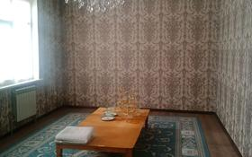 4-комнатный дом помесячно, 110 м², 8 сот., мкр Асар 1043 за 130 000 〒 в Шымкенте, Каратауский р-н