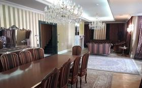 10-комнатный дом, 740 м², 10 сот., мкр Горный Гигант, Жамакаева 256А — К.Г. Эдельвейс за 657 млн 〒 в Алматы, Медеуский р-н