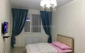 1-комнатная квартира, 40 м², 4/14 этаж посуточно, мкр Акбулак, Момышулы 53 за 7 000 〒 в Алматы, Алатауский р-н
