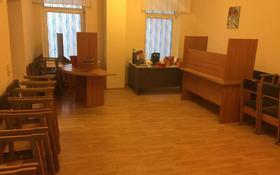 Офис площадью 54 м², 4-й мкр 48 за 2 500 〒 в Актау, 4-й мкр