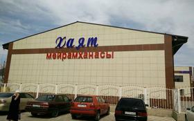 Здание, площадью 1500 м², Исмаилова за 190 млн 〒 в Таразе